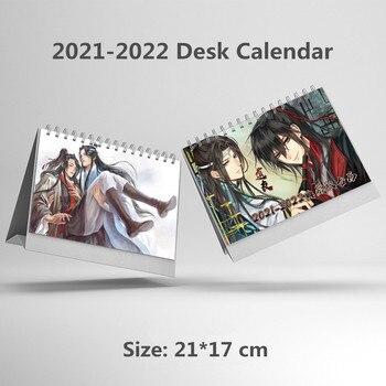 2021 2022 New Year Mo Dao Zu Shi Calendar Wei Wuxian,Lan Wangji Cartoon Desktop Calendars Gift Stationery 1