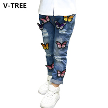 V-TREE Jeans For Girls Butterfly Ripped Skinny Baby Denim Pants Casual Children's Ripped Jeans For Teen Girls New Autumn
