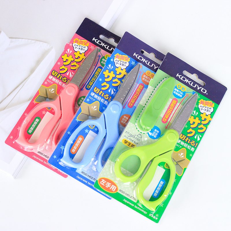 KOKUYO Left Or Right Handed Design Children DIY Student Scissors WSG-HS27 Standard Paper-cutting Tools Safe Flat Angle Blade