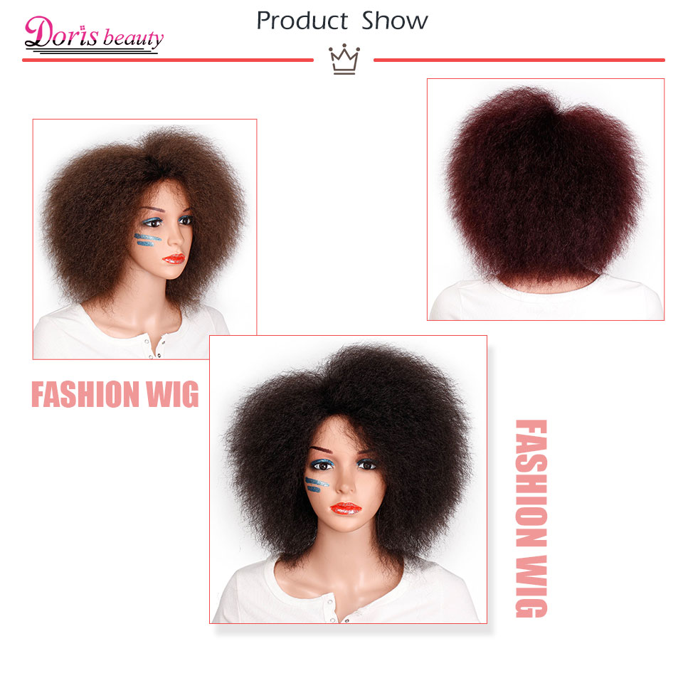 Synthetic Afro Wig for Women African Dark Brown Black Red Color Yaki Straight Short Wig Cosplay Hair 2