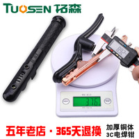 Extension Sen Tool han ba qian Thick Copper Body Black King Kong Electric Welding Pliers One piece Forging 800A Electric Welding