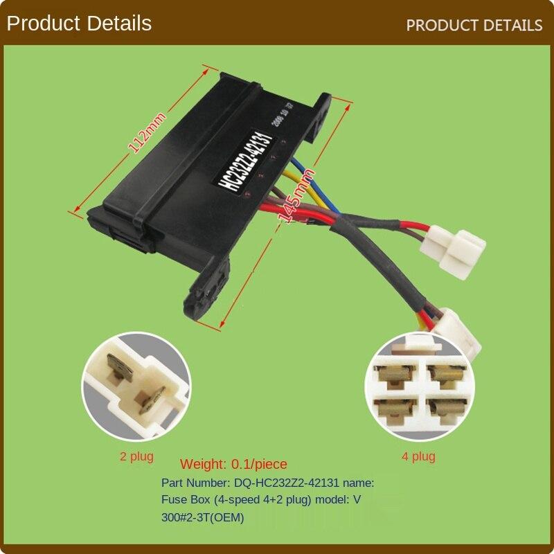 Для комплектующие для вилочного погрузчика предохранителей (4 скорости 4 + 2 штекер) HC232Z2-42131 V300 # От 2 до 3 лет/OEM Высокое качество комплектующие ...