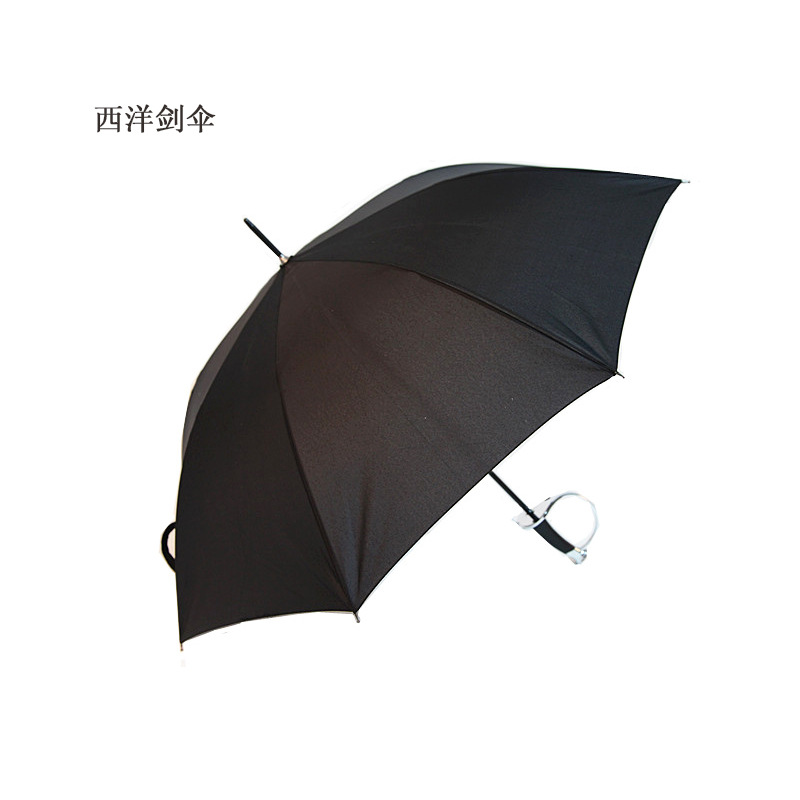 Currently Available Wholesale Western Sword Umbrella Associations Gift Umbrella New Style Parasol Advertising Umbrella A Generat
