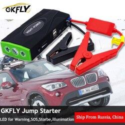 GKFLY High Power 600A 12V urządzenie zapłonowe Booster urządzenie do uruchamiania awaryjnego samochodu Power Bank przenośny do samochodu rozrusznik do ładowarka samochodowa w Urządzenie rozruchowe od Samochody i motocykle na