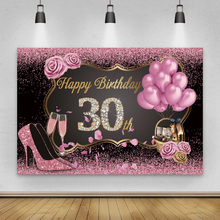 Laeacco Gelukkig 30th Verjaardag Photocall Roze Glitters Ballonnen Hoge Hakken Rozen Champagne Custom Achtergronden Fotografie Achtergronden