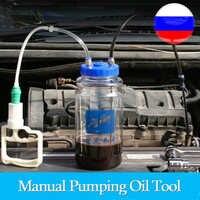 Mr cartool 2l manual universal mudança de óleo sucção bomba vácuo automóveis bomba manual sucção óleo artefato