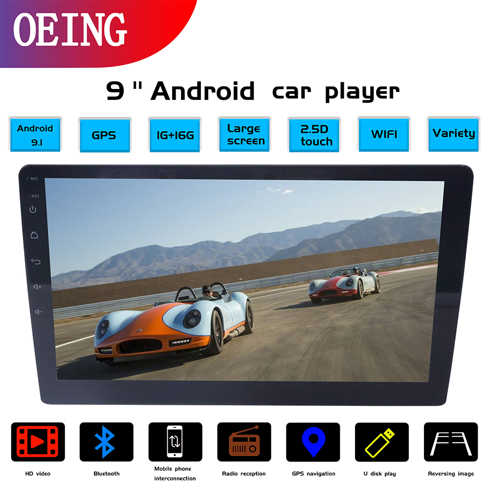 2 din 9                multimedia android 9 1 universal car player radio gps large screen 2 5d touch wifi varisty with usb 2 din MP3 wma