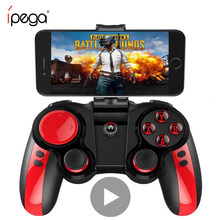 Control Bluetooth Joystick para iPhone Android TV Box PC teléfono Gamepad PUBG controlador disparador móvil Joypad USB consola de juegos(China)