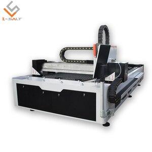 Станок для лазерной резки, станок для лазерной резки, производитель, станок для лазерной резки, сделано в германии