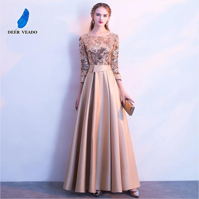 party dress evening dress