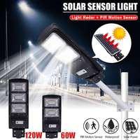 https://ae01.alicdn.com/kf/H2eb96153107d4f4582683202aee5b7a2L/Smuxi-60-120W-LED-Street-Light-Rada-r-PIR-Motion-Sensor.jpg
