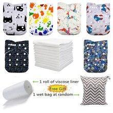 LilBit 6 шт. в упаковке для мальчиков и девочек многоразовые тканевые подгузники для малышей