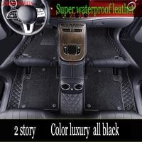 Waterproof Anti dirty Leather car floor mats for all Cars BMW 5 series F10 F11 F07 E39 E60 E61 GT kоврики для авто