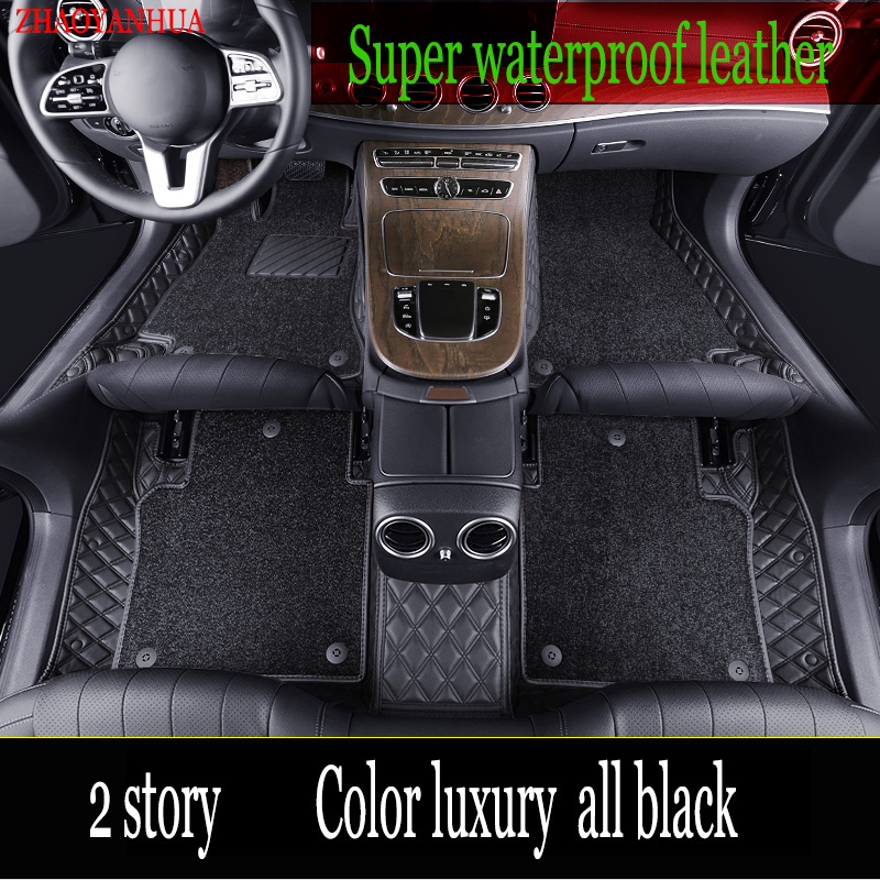 Waterproof Anti-dirty Leather car floor mats for all Cars Mercedes Benz E class 200 260 300 350 400 500 550 коврики для авто image