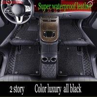 Waterproof leather car floor mats for land cruiser prado 120 porsche panamera bmw i3 custom foot mat car floor mat car covers