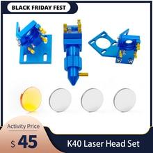 K40シリーズ: CO2レーザーヘッドセットDia.12/18/20ミリメートルfl 50.8ミリメートルレーザー彫刻のための2030 4060 CO2レーザー彫刻切断機