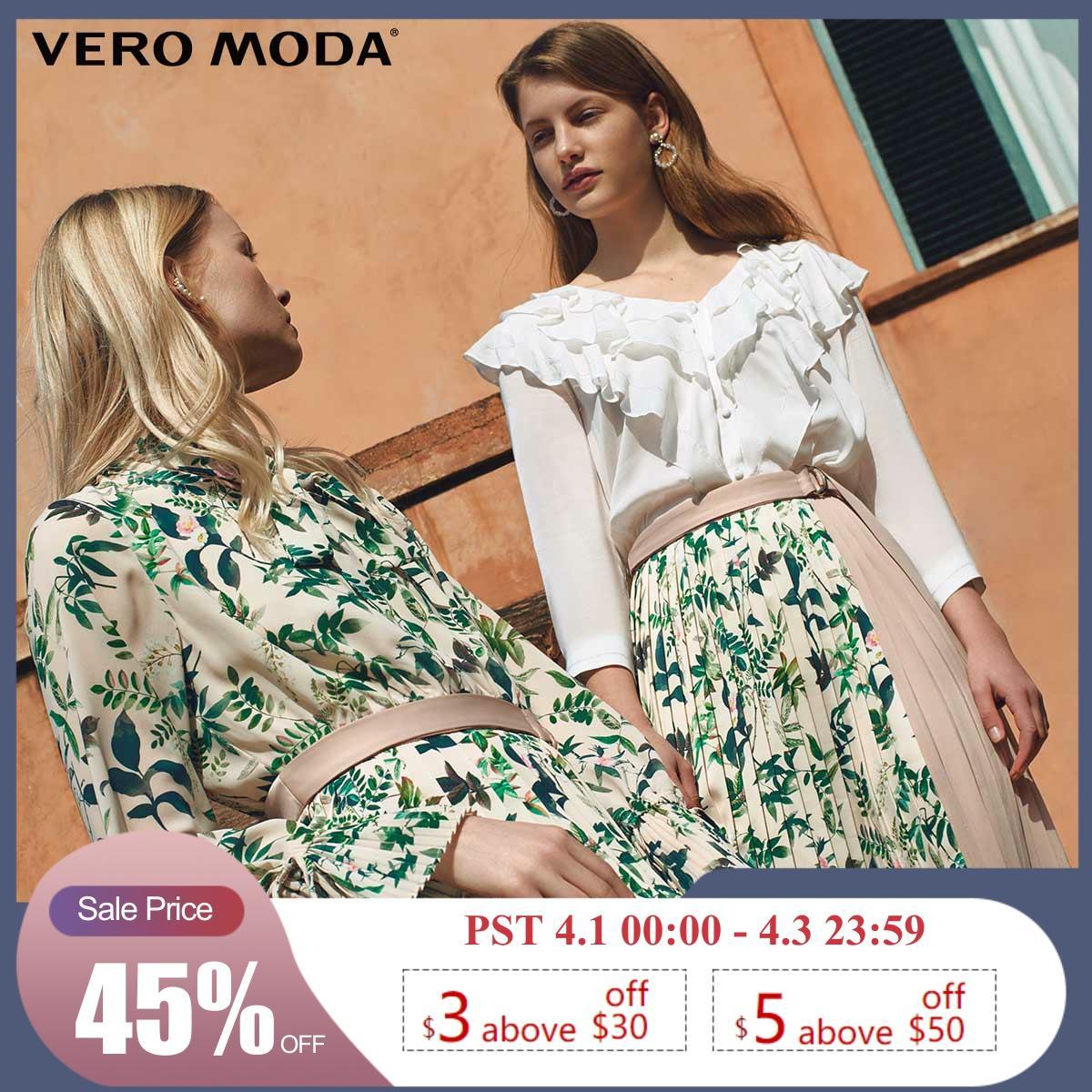 Vero Moda Women's Pleated Splice Decorative Buttons Side Zip Skirt | 319116545