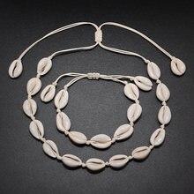 Оригинальный дизайн ожерелье из ракушечника браслет один комплект