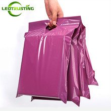 Smooth Portable Purple Tote Express Courier Pouches Self-Sealing Adhesive Thick Poly Envelope Plastic T-shirt Gifts Mailing Bags