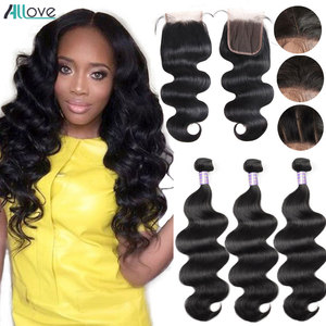 Brazilian Body Wave Bundles With Closure Allove 4X4 Closure With Bundles 100% Human Hair Bundles with Closure Non-Remy