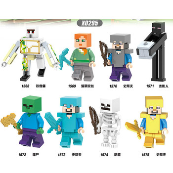 Mining Pixel Game Compatible Collection Model Dolls Minecrafted Figurine Building Blocks Toys for Children Christmas Gifts