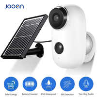HD 1080P Wifi Battery IP Camera Outdoor Solar Panel Wireless Rechargeable Camera Waterproof PIR Alarm For Security Camera