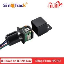 Auto GPS Tracker ST 907 Tracking Relais Gerät GSM Locator Fernbedienung Anti diebstahl Überwachung abgeschnitten öl System mit freies APP