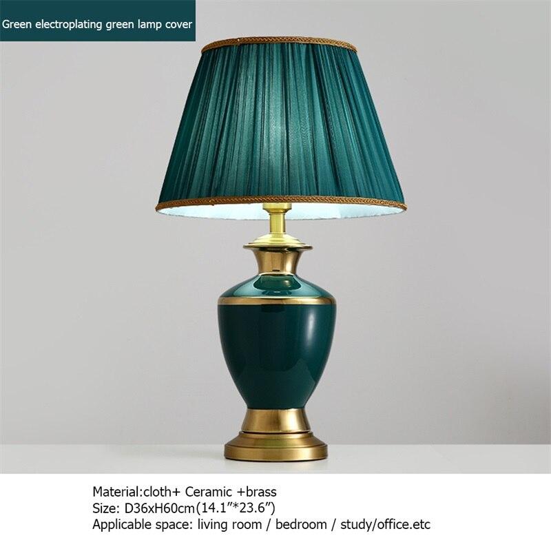 Керамические настольные лампы oufula латунный Настольный светильник