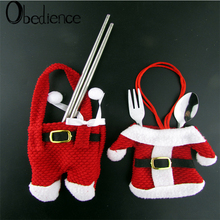 Obedience Small clothes, knife and fork bags, Christmas supplies, non-woven dinner sets