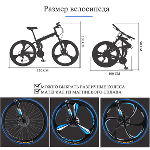 Image 2 - Wolfs fang Bicycle Folding Mountain bike 26 inch New 21 speed Road bikes Fat Snow Bike Alloy wheels bicycles Mechanical dua dis