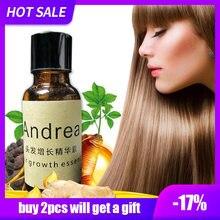 Ameizii andrea 20ml extrato de gengibre cabelo denso rápido sunburst crescimento do cabelo essência restauração perda de cabelo líquido soro cuidados com o cabelo óleo