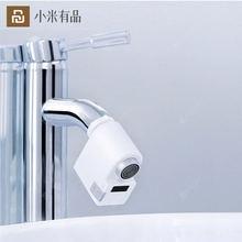 Youpin zajia индукции регулятор расхода воды кран очиститель