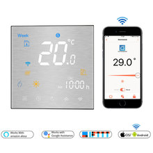 WiFi スマートサーモスタット温度のリモート/音声制御コントローラ水/電気床暖房水/ガスボイラー Alexa チュウヤ