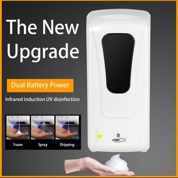 1000ml High Quality Automatic Liquid Soap Dispenser Kitchen Soap Dispenser Pump Wall Mounted ABS Bathroom/Kitchen Tools