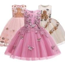 Çiçek kız prenses düğün nedime kelebek nakış parti elbise bebek kız mezuniyet topu performans parti elbise