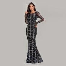Женские Макси платья с круглым вырезом и блестками элегантные