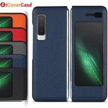ICoverCase для Samsung Galaxy, Складывающийся телефон, флип чехол из натуральной кожи, чехол для телефона, Защитные Чехлы, оболочка, чехлы