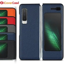 iCoverCase for Samsung Galaxy Fold 5G Case Flip Cover Genuine Leather Case for SM F900F Full Protective Covers Coque Fundas