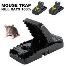 2 шт многоразовые ловушки для ловли крыс Мышей Ловушка для мыши приманка, защелка пружинная ловушка для грызунов Борьба с вредителями