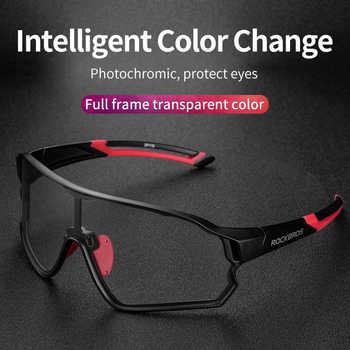 ROCKBORS Cycling Glasses Photochromic Polarized Sunglasses Women Men Ultralight UV400 Running Hiking Driving Sunglasses Goggles
