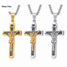 2020 New Cross Pendant Necklaces for Men Stainless Steel Jesus Prayer Male Christian Collar Lucky Accessory length adjustable strap bracelets for man women watch band style stainless steel net band christian cross prayer male jewelry