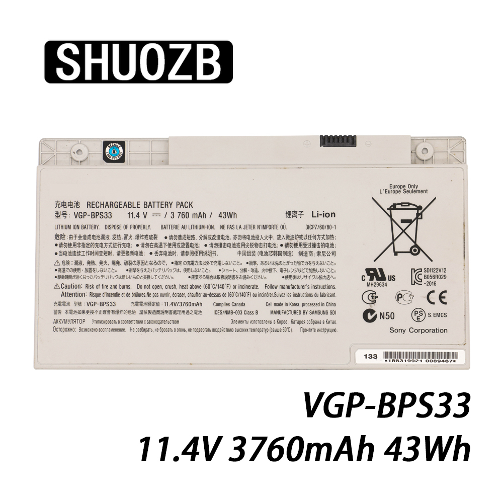 11.4V 43WH 3760mAh VGP-BPS33 Laptop Battery For Sony SVT-14 SVT-15 T14 T15 BPS33 SVT1511M1E VG-PBPS33 Notebook Batteries SHUOZB