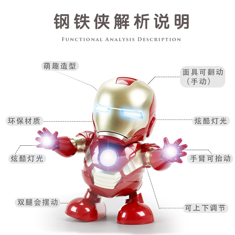 Douyin Celebrity Style Will Disco Dancing Of Iron Man Dancing Robot Dynamic Lighting Music CHILDREN'S Electric Toys