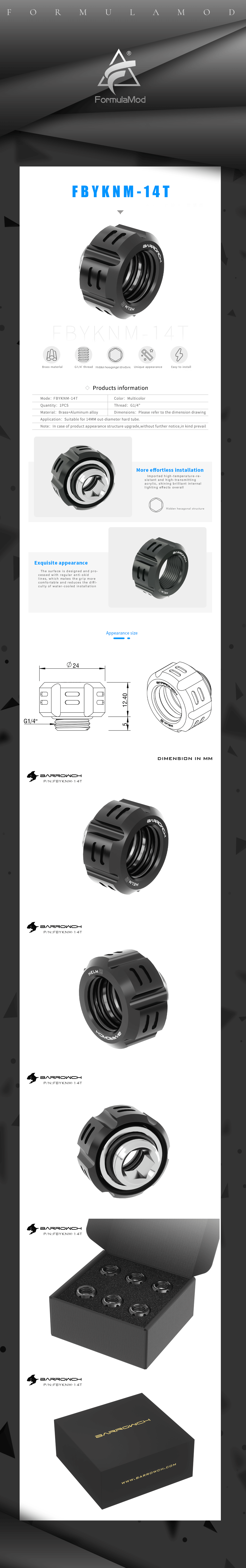 Barrowch Hard Fitting, Helm 2 Series For OD 14mm, Adapter For Water Cooling System, 1 set/6pcs, FBYKNM-14T