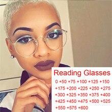Metall Runde Anti Blau Licht Lesebrille Frauen Männer Vintage Brillen Augenschutz Computer Brille Grad 0 zu 6 Okulary
