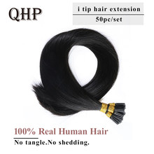 Extensão de cabelo reto, máquina feita para extensões de cabelo remy 0.8 g/pçs 50 pçs/set cabelo humano