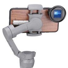 Ulanzi 60 グラム Osmo 携帯 3 カウンターウェイトジンバルアクセサリー 2 カウンターウェイト Blancing ため瞬間 Anamorphic レンズワイドエンジェルレンズ