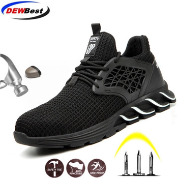 Fashion Safety Work Shoes Men Security Breathable Casual Suitable for and Life Round Toes - discount item  18% OFF Workplace Safety Supplies