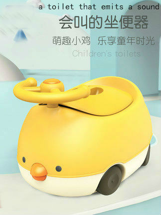 Potty Toilet Child Urinal Chicken-Style Will-Call The And Infant Baby Large Men Cartoon