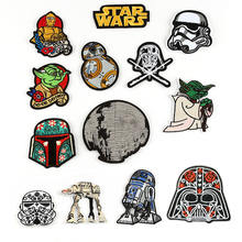 Нашивки с анимационными элементами из Звездных войн аксессуары